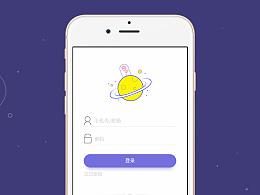 社交App登录页
