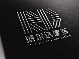 HRD建装品牌  鸿尔达