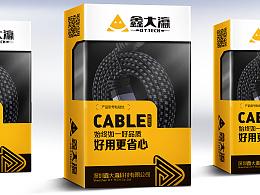 鑫大瀛科技