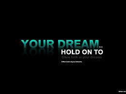 守住你的梦想