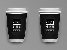 快餐店logo