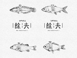 精制鱼餐/餘夫UFULL餐厅视觉设计