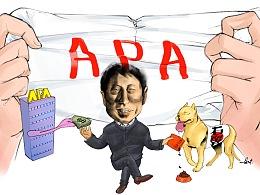 日本APA酒店否认南京大屠杀