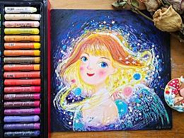 天奇油画棒少女插画【邮光集——星光与你】