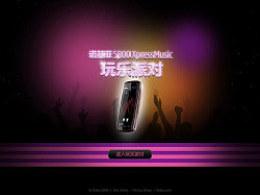 Nokia5800XpressMusic