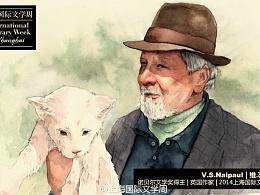 上海国际文学周作家肖像合作