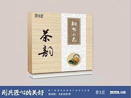 简约木质茶叶礼盒