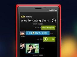 FreePP for Windows Phone v2.X UI