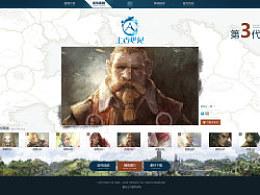 Age《上古世纪》网页设计——腾讯游戏
