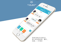 2014APP界面设计