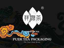 《祥源茶》普洱茶饼系列包装