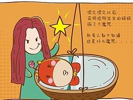 603DESIGN <餐饮/碳烧鸭logo漫画等等>