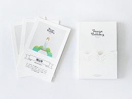 Sanya Holiday三亚旅游明信片