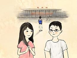 小动画-我们的故事