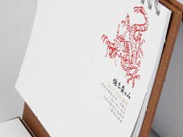 纸逸素·一花一草一淡然·2012壬辰龙年台历
