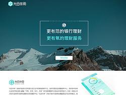 2016-2017 WEB DESIGN