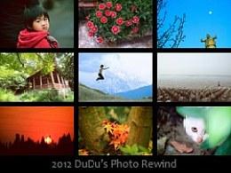 2012年摄影作品回顾