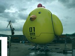 煎蛋的超载鸡
