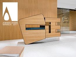 United Design Practice 荣获 A' Design 设计奖