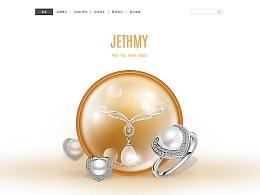 珠宝首饰 - 企业官网