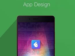 App Design-part2