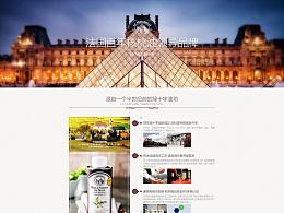 法国核桃油品牌故事页面