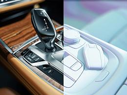 CGI BMW 750Li