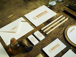 柏恩利木业logo