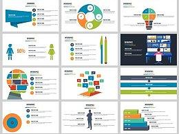 扁平化多图形图片展示数据图表年计划总结职场商务通用PPT模板