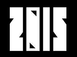 2015品牌字体设计作品选集