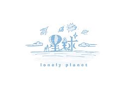 字体设计-寂寞星球