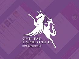 高端名媛俱乐部APP 设计提案