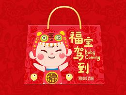 【爱哆哆】福气宝贝系列 卡通包装设计 爱哆哆诞生礼包装设计
