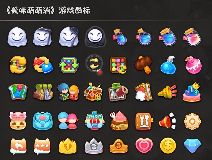 已上线q版三消游戏ui设计图标界面图片