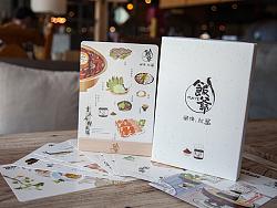 """林依轮美食品牌""""饭爷""""台历定制 不会过期的创意日历"""