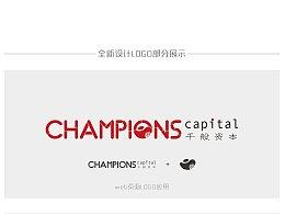 千般资本新Logo设计