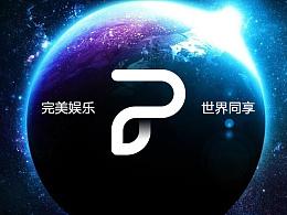 完美世界(开放/包容/创新)logo设计提案