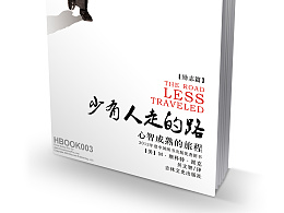 书籍装帧-封面、内页