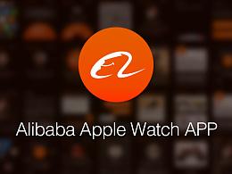 Alibaba Apple Watch APP 交互动效