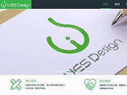 UES 官网设计稿