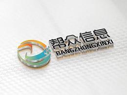 帮众logo设计