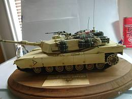 M-1 Abrams, The Old Academy Kit