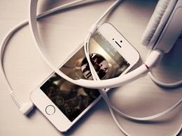 Music is the eye of ear