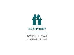 品牌视觉规范手册/VIS