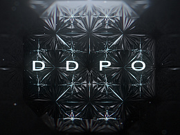Logo intro of DDPO