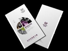 迈丹尼家居画册封面设计-小设鬼品牌策划
