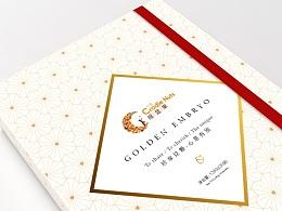 《摇篮果》坚果礼盒包装设计