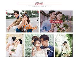蒙娜丽莎婚纱网站