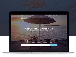 旅游官网设计