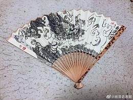 【南记手绘·气吞山河·梦蝶·猫肥家润·棠】